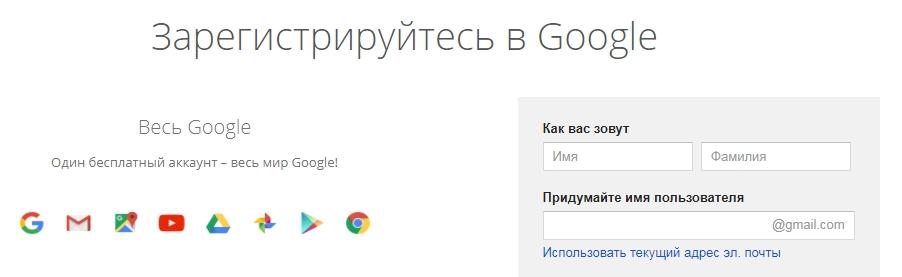 экономика: как правильно регистрироваться в гугл аккаунте Бикбаева Лекции