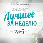 digest5_0