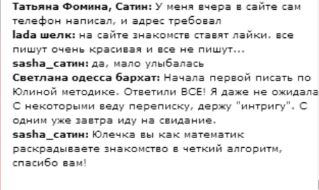 digest14_10