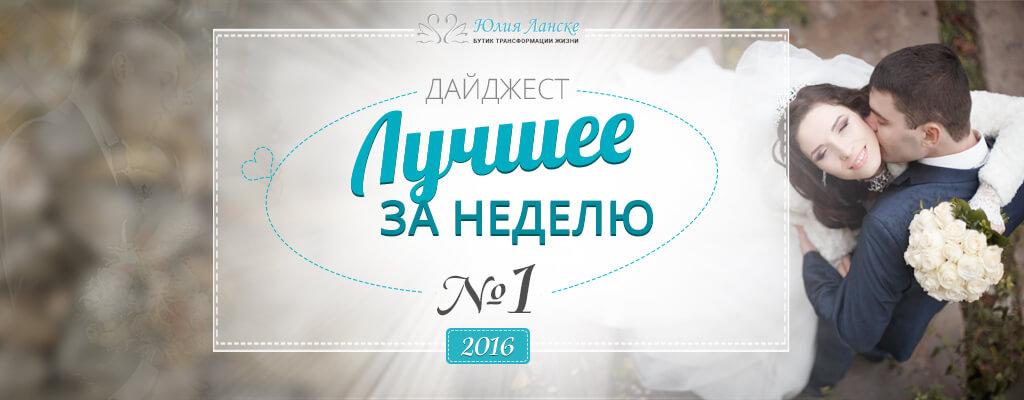 Чем порадовал нас 2015 год?