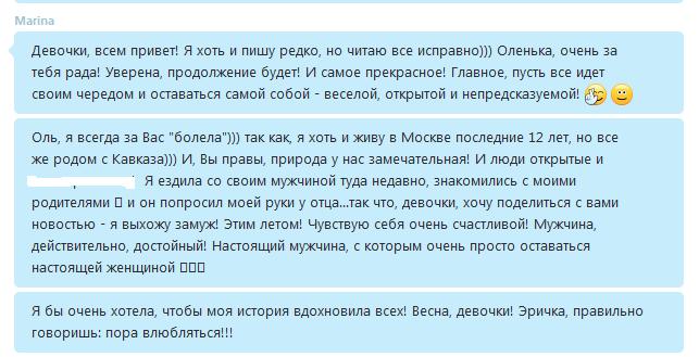 dd-13-txt3