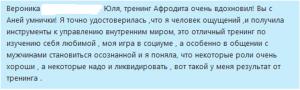 text-dd-14