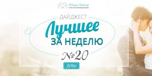 digest2016_1_0